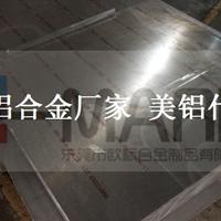 国产2024铝棒,2024大直径铝棒