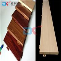 木纹铝单板-木纹铝单板图片-木纹铝单板价格
