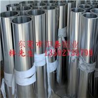 1090铝皮 广东铝皮 厂家铝皮