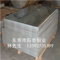 2014-T6铝板 硬铝板 5mm厚铝板