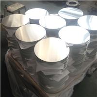 热轧铝圆片库存260x1.5,240x1.5