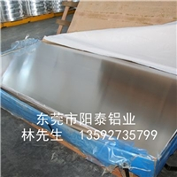 2014-T651铝板 航空铝板 4mm厚铝板
