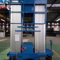 4柱铝合金升降机 电动升降平台价格