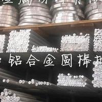 国标2024铝合金圆棒 高强度 2024-T351铝板