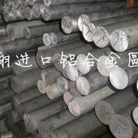 进口中厚铝板AL6060 铝排 A6060铝块高质量
