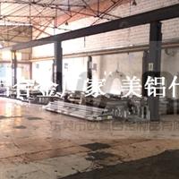 进口2024-O态铝板,硬质氧化铝板
