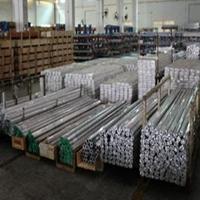 优质铝铜合金7075材料批发