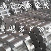 6061耐腐蚀氧化好铝板 6061航空铝板价格