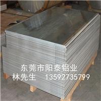 2014铝板 航空铝板 10mm厚铝板