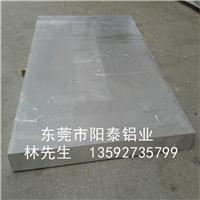 2014铝板 超硬铝板 航空铝板
