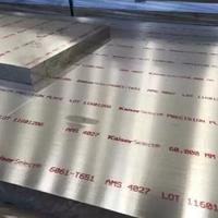 7072进口美铝 铝板
