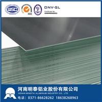 桅杆用5083合金铝板明泰铝业优质供应
