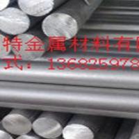 供应机械配件用A6061-T6铝棒