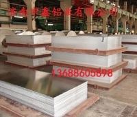 铝板、铝卷,合金铝板,合金铝卷208