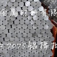进口5A03铝合金棒 5A03进口铝板 品质保证