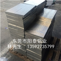 耐磨铝板 2014铝板 12mm厚铝板