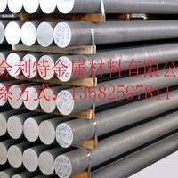 供应国标6061铝棒进口光面铝板