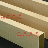 铝方通规格厚度木纹铝方通厂家专业定制