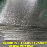 生产保温铝皮 铝板