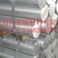 供应汽车配件用AL6061t6进口铝棒