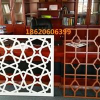 楼盘中式铝窗花批发-外墙仿古铝窗花材料