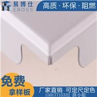 铝扣板吊顶材料客厅厨房卫生间天花