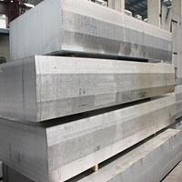 6060中厚铝板出厂价6060铝排3米