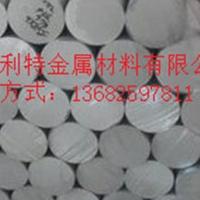 供应AL6061-T6易加工铝棒