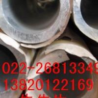 2A12铝管 供应精密铝管