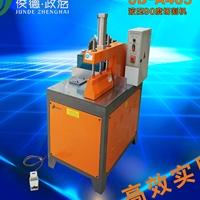 厂家直销铝合金液压开料切角切割机械设备