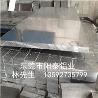 2014-T6铝板 6mm厚铝板 超硬铝板