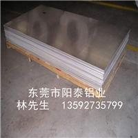 2014铝板 高强度铝板 2mm厚铝板