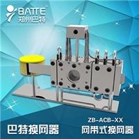 塑料自动换网器 塑料造粒机换网器
