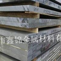 3005-H12铝板强度 铝合金规格