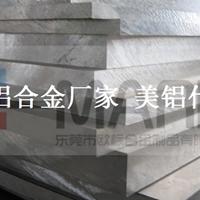 飞机制造铝板,2024-T4飞机铝板
