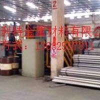 国标AL2011铝棒现货供应