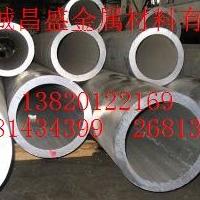 2A12铝管 供应7075无缝铝管