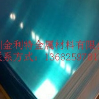 供应热轧AL1100氧化铝板