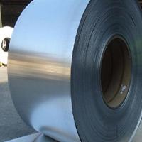 厂家生产铝卷 保温铝卷