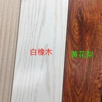 江苏橱柜铝材,浴室柜铝材