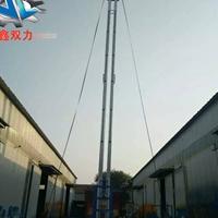 16米升降机 铝合金高空作业车