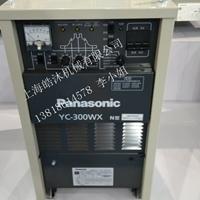 松下YC-300WX交直流铝焊机成批出售销售