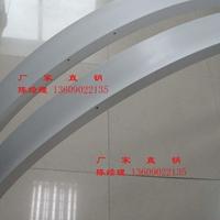 铝方通--弧形铝方通厂家专业定制