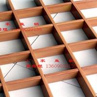 铝格子吊顶天花厂家铝格栅吊顶多少钱