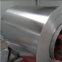 0.8毫米保溫鋁卷生產廠家