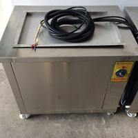 热销单槽超声波清洗机 用于铝件除油污