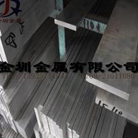铝排厂家 6061t6合金铝排 6063环保铝排