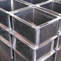 年夜型铝合金箱体焊接、铝合金箱体焊接