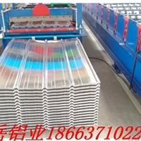 瓦楞铝板-厂房搭建专用铝板