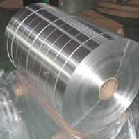 铝带供应 5052铝带 各种宽度铝带